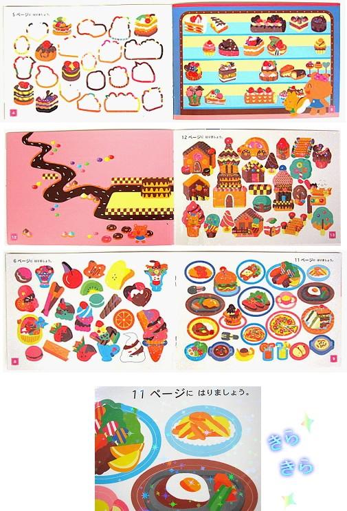 內頁放大:日本靜電貼紙遊戲本:夢幻甜點(閃亮版)現貨數量:1