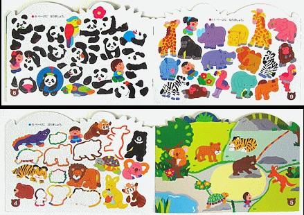 內頁放大:日本靜電貼紙遊戲本:貓熊軋型本
