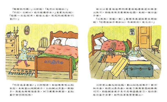 內頁放大:生命力量繪本2-13:勇敢的小伶(85折)