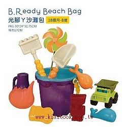 【B.Toys】光腳丫沙灘包(79折)