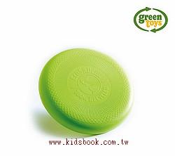 綠飛碟飛盤(85折)
