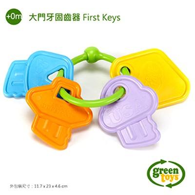 內頁放大:大門牙固齒器(85折)