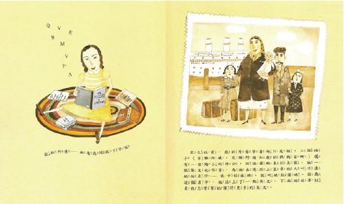 內頁放大:生命力量繪本2-7:外婆萬歲 (79折)
