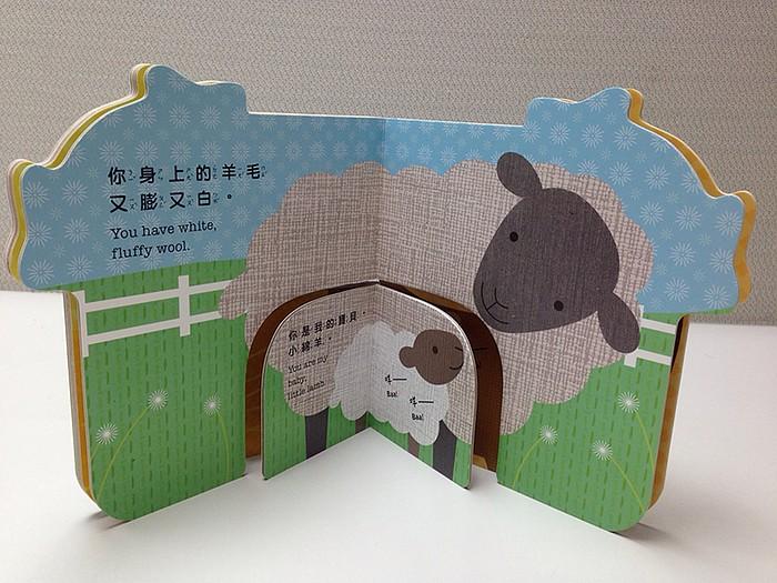 內頁放大:你是我的寶貝!2-2:農場動物:小寶寶玩玩書/生態‧表達‧感知/中英雙語