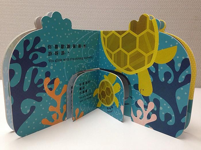 內頁放大:你是我的寶貝!2-3:海洋動物:小寶寶玩玩書/生態‧表達‧感知/中英雙語