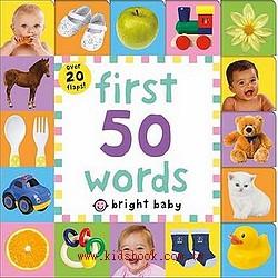 寶寶硬頁翻翻書:first 50 words