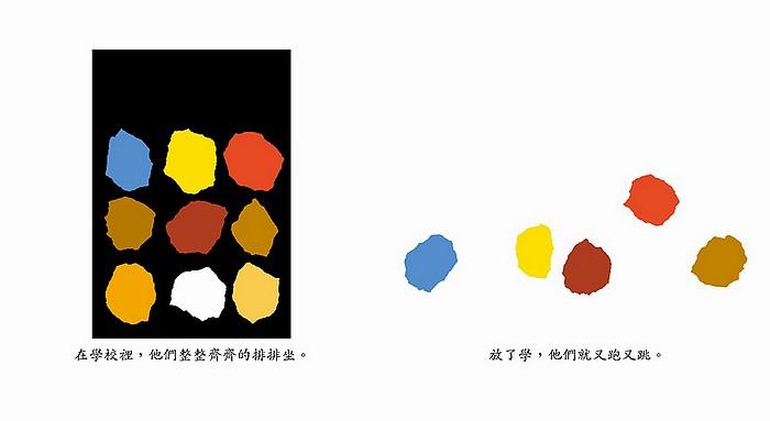 內頁放大:小藍和小黃(85折)