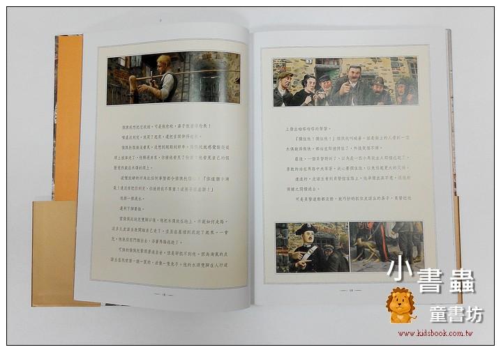 內頁放大:木偶奇遇記(85折)