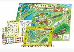 小小火車總動員-超豪華親子遊戲組(85折)