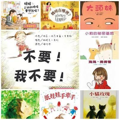 內頁放大:媽媽與孩子親蜜繪本組合Ⅱ:女孩篇12合1(79折)