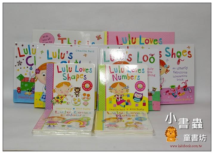 內頁放大:可愛Lulu操作學習書11合1(75折)