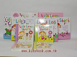可愛Lulu操作學習書11合1(75折)