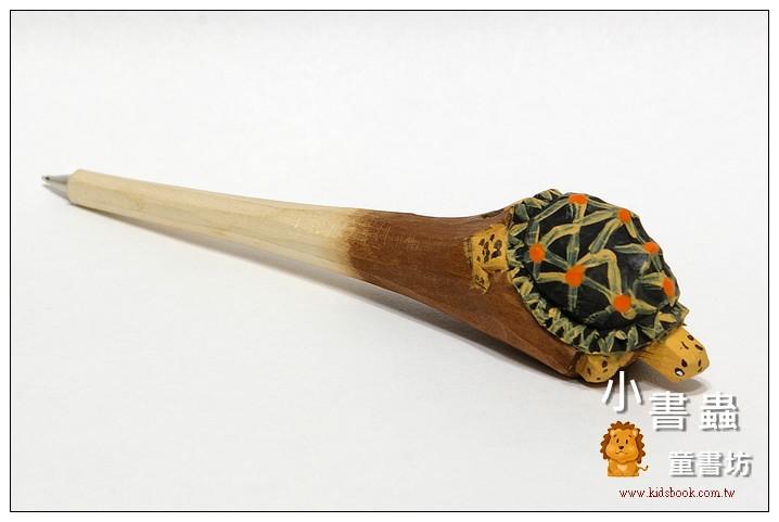 內頁放大:小烏龜:純手工木頭動物筆(原子筆)