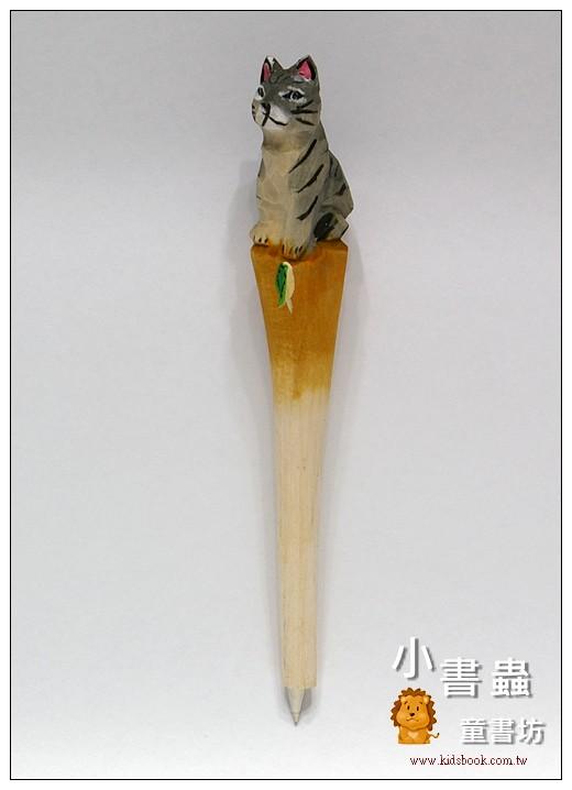 內頁放大:小貓:純手工木頭動物筆(原子筆)