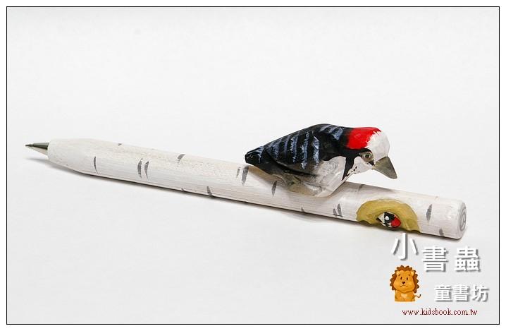 內頁放大:啄木鳥:純手工木頭動物筆(原子筆)
