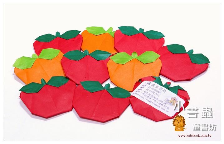 內頁放大:小書蟲蘋果、橘子摺紙書籤(免費贈送品)(需要的客人,請加入購書清單喔!每張訂單,限量一份)
