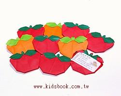 小書蟲蘋果、橘子摺紙書籤(免費贈送品)(需要的客人,請加入購書清單喔!每張訂單,限量一份)