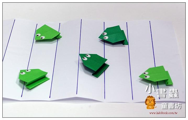 內頁放大:青蛙跳跳摺紙體驗包(免費贈送品)(需要的客人,請加入購書清單喔!每張訂單,限量一份)