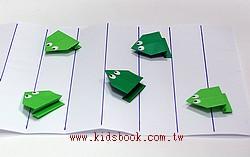 青蛙跳跳摺紙體驗包(免費贈送品)(需要的客人,請加入購書清單喔!每張訂單,限量一份)