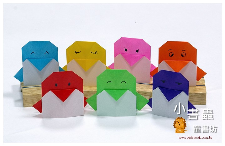 內頁放大:可愛小企鵝摺紙體驗包(免費贈送品)(需要的客人,請加入購書清單喔!每張訂單,限量一份)
