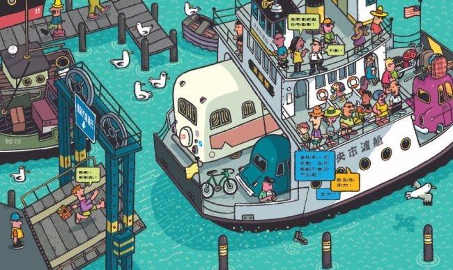 內頁放大:好多好多船(85折)