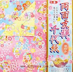 兩面友禪千代紙─櫻花(球、扇子)(現貨數量:2)