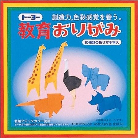 內頁放大:日本色紙:單色(TOYO)27色(15cm)