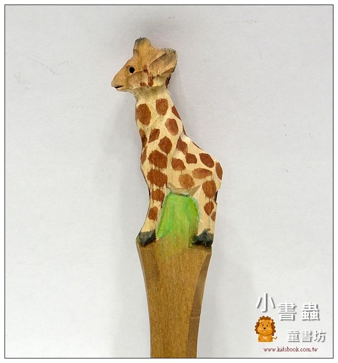 內頁放大:長頸鹿寶寶:純手工木頭動物筆(原子筆)