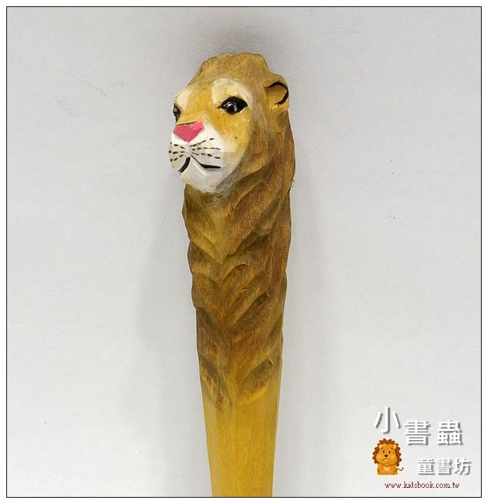 內頁放大:獅子:純手工木頭動物筆(原子筆)