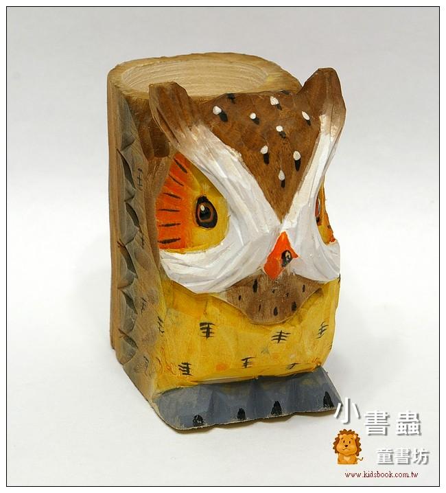內頁放大:純手工木頭動物筆筒:貓頭鷹