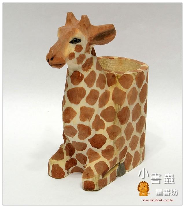內頁放大:純手工木頭動物筆筒:長頸鹿