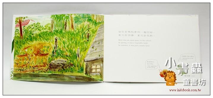 內頁放大:生態池的故事 (中英對照) (85折)