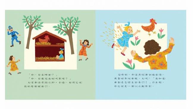 內頁放大:黑猩猩的好朋友:珍‧古德(附導讀)(79折)