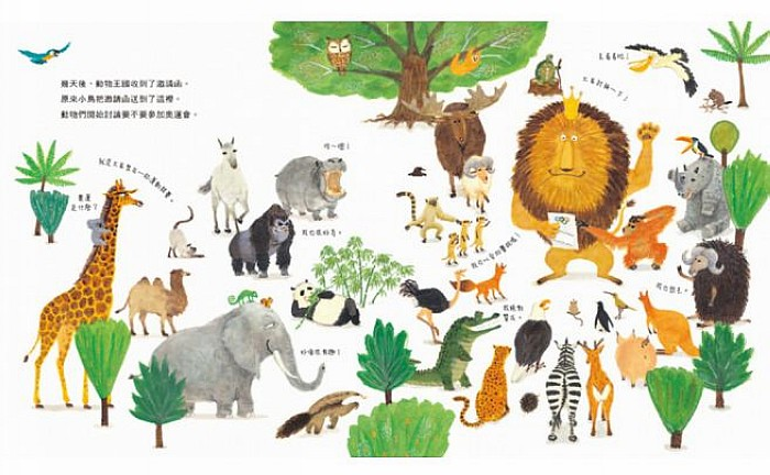 內頁放大:動物奧運會(85折)