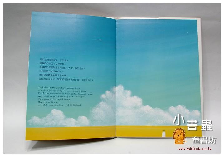 內頁放大:剛達爾溫柔的光(85折)