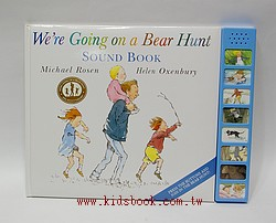 We,re Going On A Bear Hunt Sound Book (我們要去捉狗熊) (音效書)79折