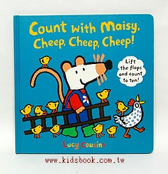 小鼠波波翻翻書(精裝):COUNT WITH MAISY, CHEEP, CHEEP, CHEEP!
