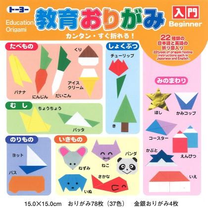 內頁放大:日本色紙:單色(TOYO)39色(15cm)含22款摺紙教學入門篇