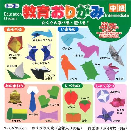內頁放大:日本色紙(單色):40色(15cm)含22款摺紙教學中級篇(現貨:2)