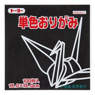 日本色紙─單色(青藤色)64133