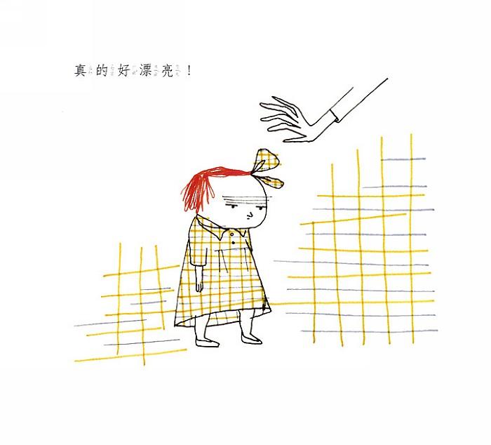 內頁放大:我不要 (79折)