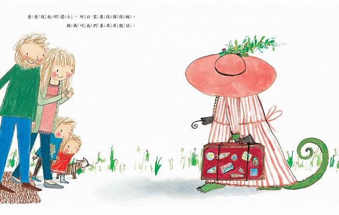 內頁放大:鱷魚阿姨(9折)