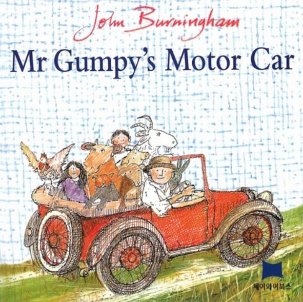 內頁放大:MR. GUMPY,S MOTOR CAR /單CD
