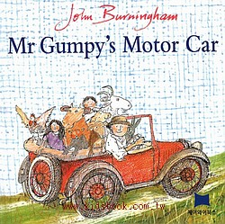 MR. GUMPY,S MOTOR CAR /單CD