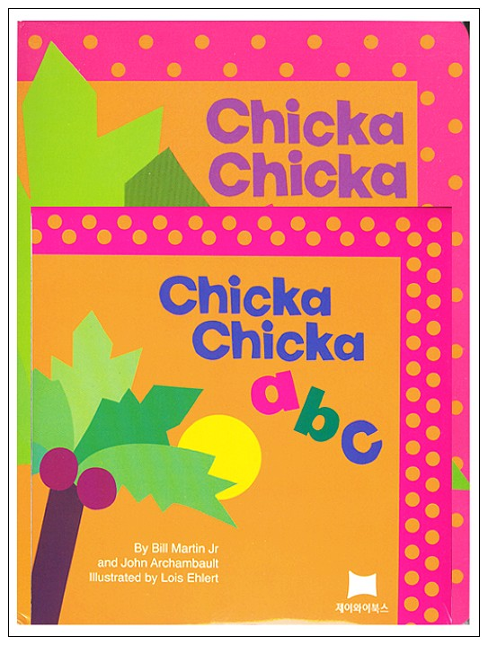 內頁放大:CHICKA CHICKA ABC /單CD