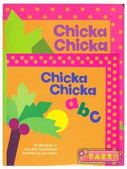 CHICKA CHICKA ABC /單CD