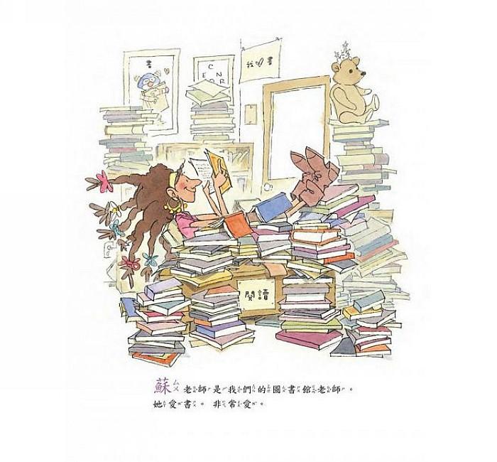 內頁放大:校園生活故事─中階篇 2-2:蘇老師愛讀書,我不愛(個性、尊重、學習)(85折)