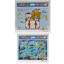 拉拉熊+可愛海底世界拼圖2合1(限量特價品)