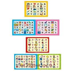 五十音階梯拼圖2合1(限量特價品)