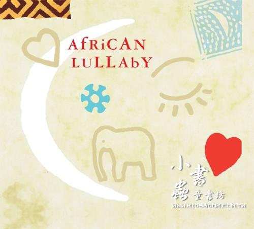 內頁放大:大地搖籃曲 非洲─被遺忘的天使